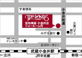 TOPWINDS 地図